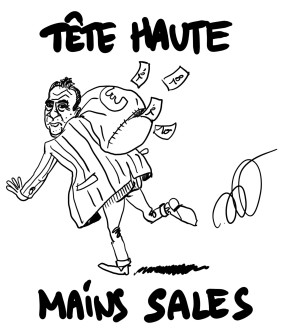 tetehaute_mainsale4
